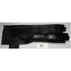 Mei 10. Кожа, подкладка:  шерстяной трикотаж (шерстяная вязка). Длинна: 50 см. Размер: 6+8 .