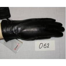 Xiang Yu 062. Кожа, подкладка:  махра. Размер: 6.5+8.5 .