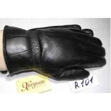 Xueguan (Romanian style) R101. Кожа, подкладка:  натуральный мех, овчина. Размер: 10+12.